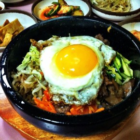 Bibimbap – Korean Mixed Rice