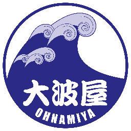 Ohnamiya Japanese Takeaway & Dine In,Melville